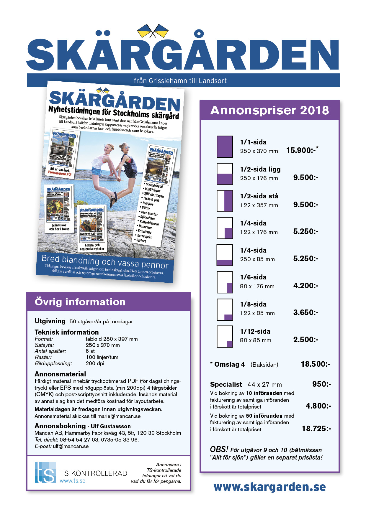 Skärgården_Pris2018